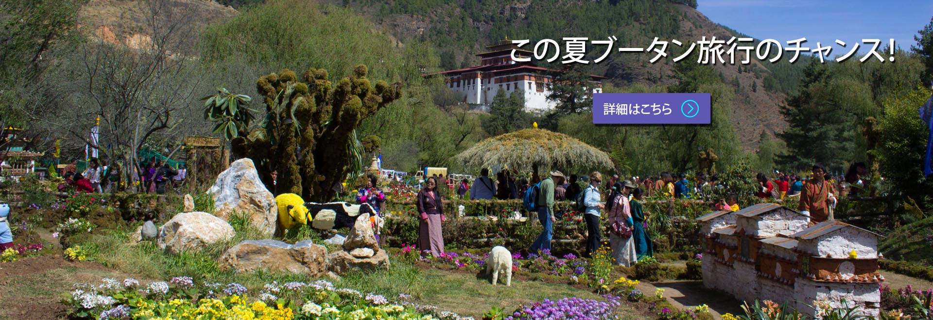 Japan-Bhutan Friendship Offer